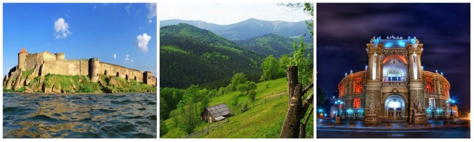 Украина для туристов и гостей