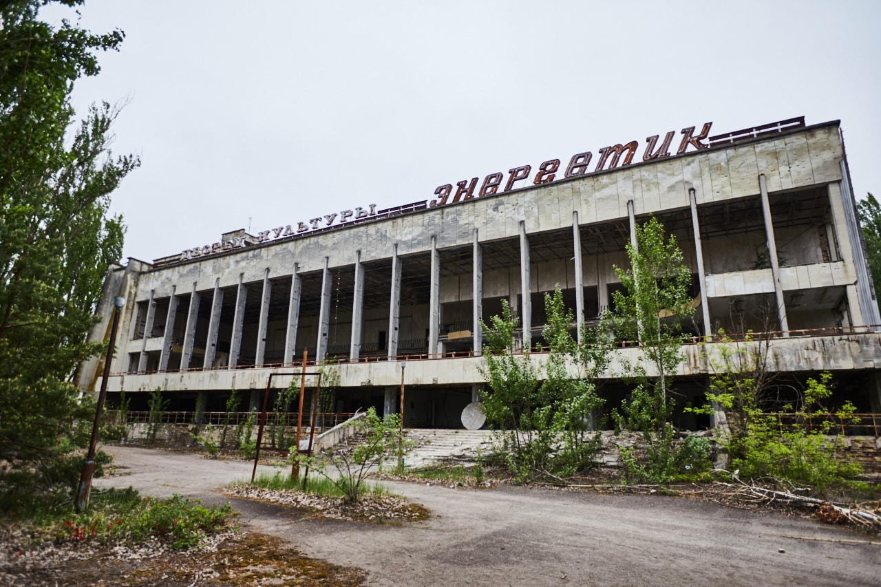 Energetic Palace of culture Chernobyl Exclusion Zone